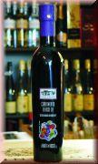 Aceto Balsamico mit Waldbeeren 250ml
